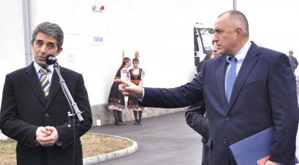 Борисов и Плевнелиев