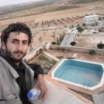 Ислямска държава имение