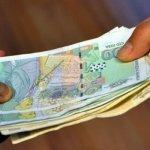 Увеличение на заплати