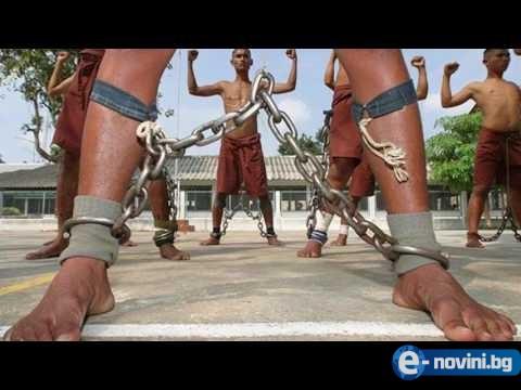 10-те най-брутални затвори в света! Повърнах три пъти докато го гледам! (ВИДЕО)