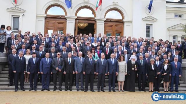 Депутати от 44 парламент