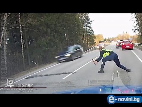 Железен полицай спира бягаща кола с бодли! Истински екшън! (ВИДЕО)