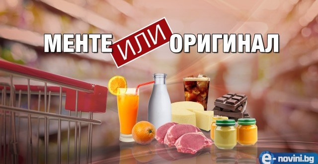 Втора ръка ли сме хората в България! Ето шоколада в Германия и в България! (ВИДЕО)