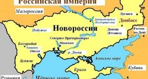 Малорусия