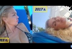 Дизайнерката Евгения Борисова- преди и след 6 години!