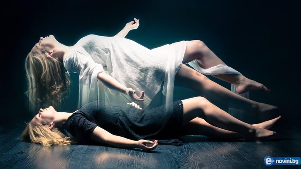 СЕНЗАЦИОННО! Учени разкриха какво осъзнават хората след смъртта си
