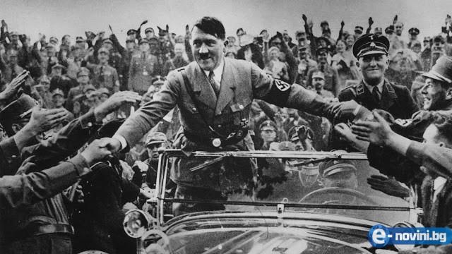 Разсекретен доклан на ЦРУ гласи: Хитлер е живял в Смолян до 1984 година!