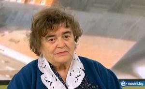 пенсионерката Мария