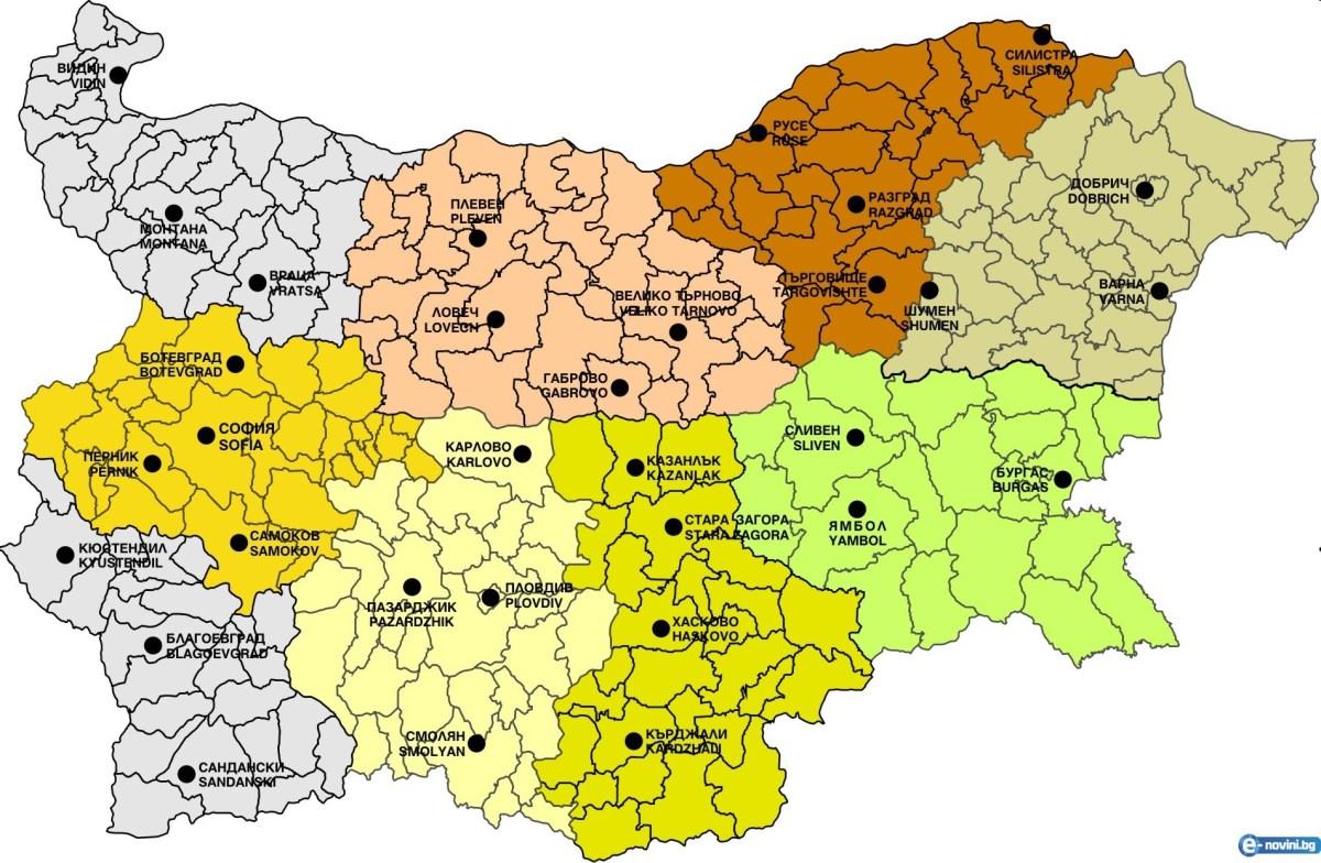 Вижте как щяха да се казват българските градове и села ако нямаше турски имена!