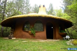 българско селце от приказките