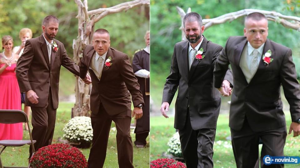 Баща спря сватбената церемония на дъщеря си. Когато разбрах причината, аз не сдържах сълзите си!