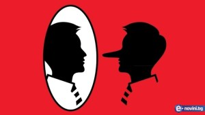 как да хванем лъжеца