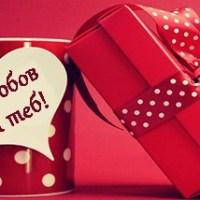5 неща, които трябва да знаеш, преди да напишеш пожелания за рожден ден!
