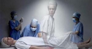 Германски учени доказаха: Има живот след смъртта!