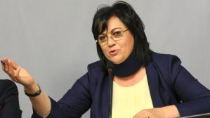 Нинова към ГЕРБ: ВРЕМЕТО ВИ ИЗТЕЧЕ! След изборите идва промяна