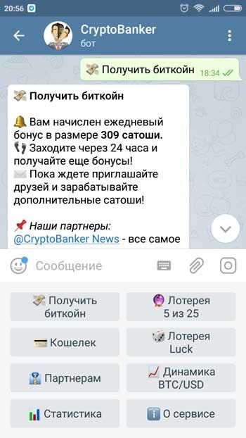 ingyenes bitcoin bot távirat)