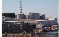 Κατέθεσε ένσταση ο Δήμος Κερατσινίου-Δραπετσώνας κατά της ΜΠΕ για την Oil One