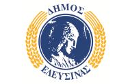 Ελευσίνα : Επιστολή Δημάρχου προς Πρωθυπουργό κ. Μητσοτάκη