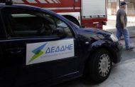 ΔΕΔΔΗΕ: Διακοπή ρεύματος σε Κερατσίνι, Νίκαια, Αίγινα