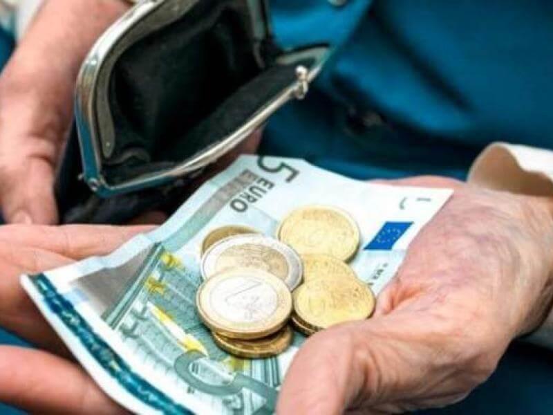 Σήμερα πληρώνονται οι «νέοι» συνταξιούχοι του Δημοσίου