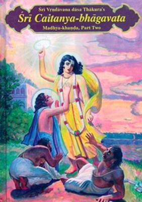Caitanya Bhāgavata