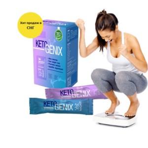 KETO GENIX средство для похудения