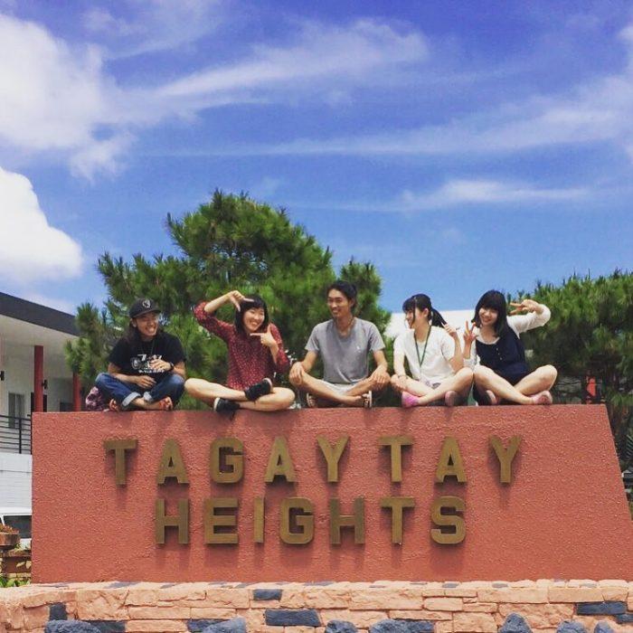tagaytay-heights