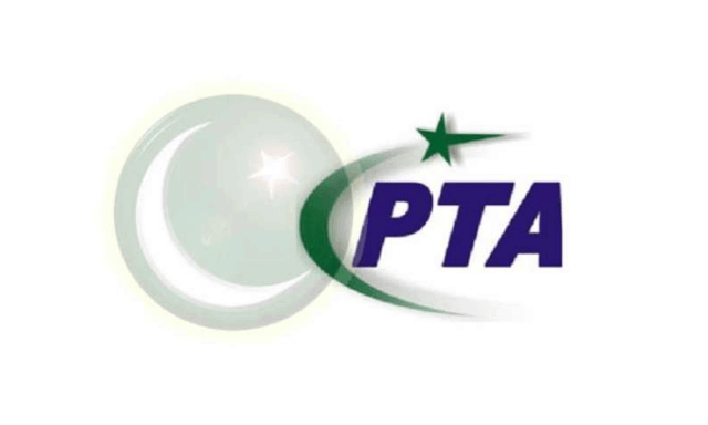PTA to Record User Data from Public WiFi Hotspots