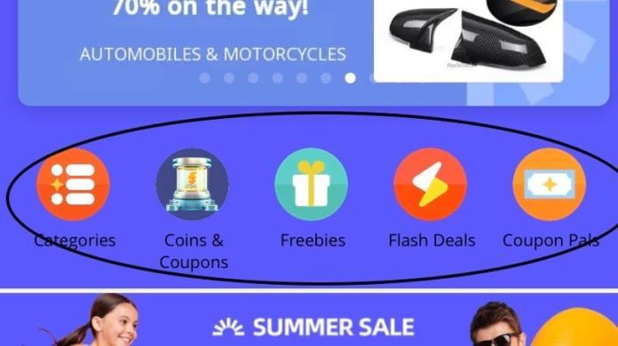 طريقة التسوق عبر تطبيق علي إكسبريس