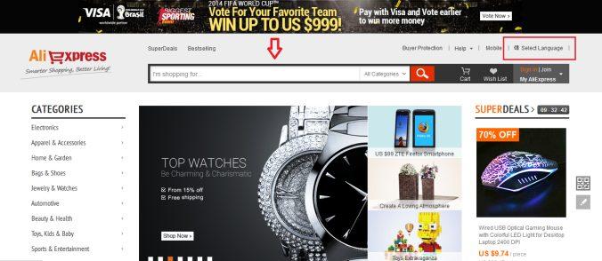 كيفة التسوق عبر موقع علي إكسبريس