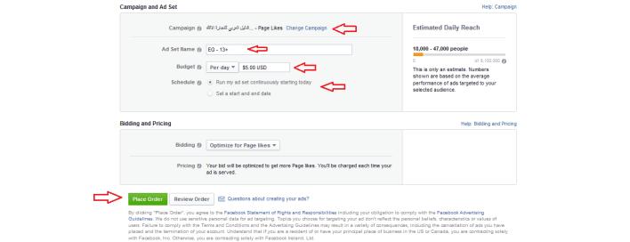 يف تنشئ صفحة فيسبوك لمتجرك أو شركتك ثم تقوم بتسويقها