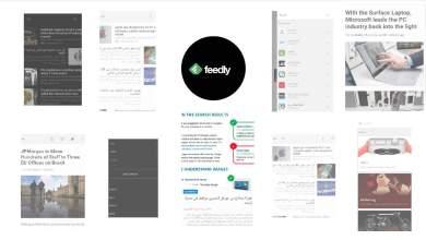 تطبيق Feedly لتصفح كل مواقعك المفضلة من مكان واحد