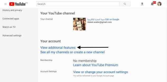 كيف تستخدم حساب أدسنس للربح من قناتك على يوتيوب