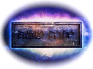YHWH-IS-THERE