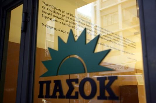 Απογοήτευση από ψηφοφόρους και κομματικούς μηχανισμούς του ΠΑΣΟΚ εν όψει των εκλογών