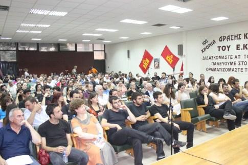 Εκδήλωση του ΚΚΕ στο ΕΚΒ