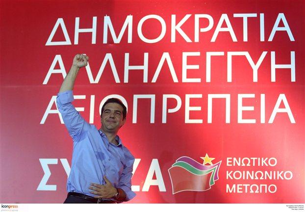 ΣΥΡΙΖΑ ΤΣΙΠΡΑΣ