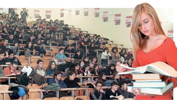 φοιτητές σχολές