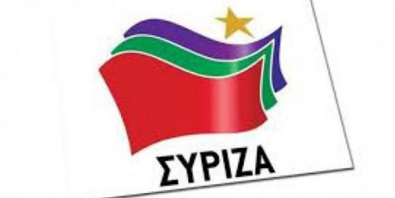 aaa_syriza_8-660x330