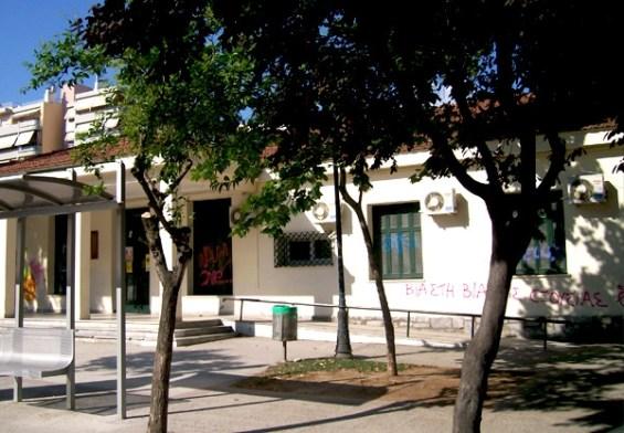 Το κτίριο του Υγειονομικού στην οδό 2ας Νοεμβρίου