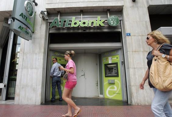 ate bank