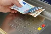 Διαμαρτυρία του Δήμου Ζαγοράς-Μουρεσίου για τη λειτουργία τράπεζας στην Ζαγορά