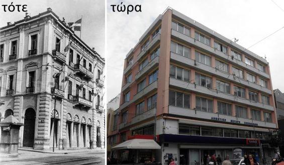 Μέγαρο Σκενδεράνη: Ο Δήμος Βόλου θεώρησε προτιμότερη την κατεδάφιση από την αποκατάσταση του εξαιρετικού κτιρίου
