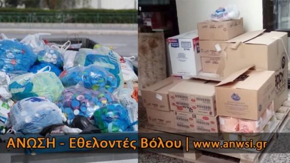 ΚΑΠΑΚΙΑ-ΤΡΟΦΙΜΑ-e1444668372157