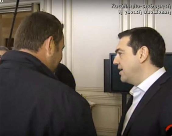 tsipras agrotis farsala