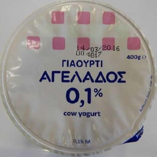 giaourti lidl