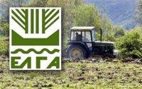 «Ανάσα» η παράταση καταβολής εισφορών στον ΕΛΓΑγια χιλιάδες αγρότες του Πηλίου