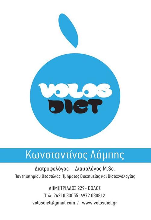 Volos Diet