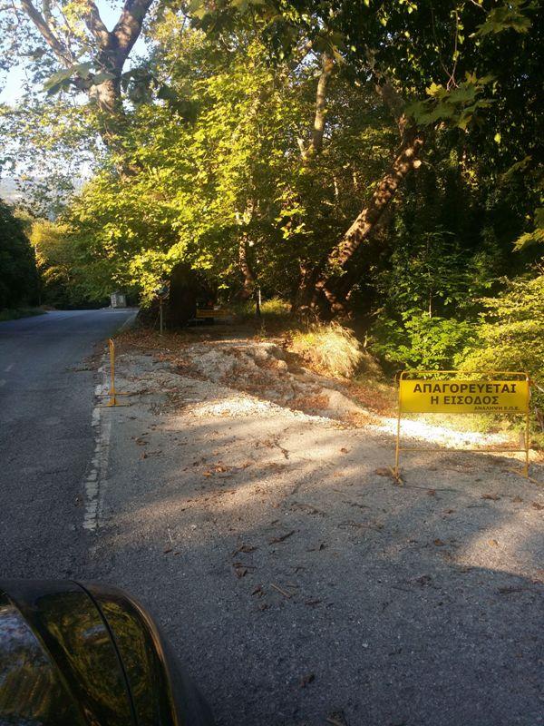 Ο δρόμος στο ύψος της Άλλης Μεριάς έχει πέσει στο ρέμα…