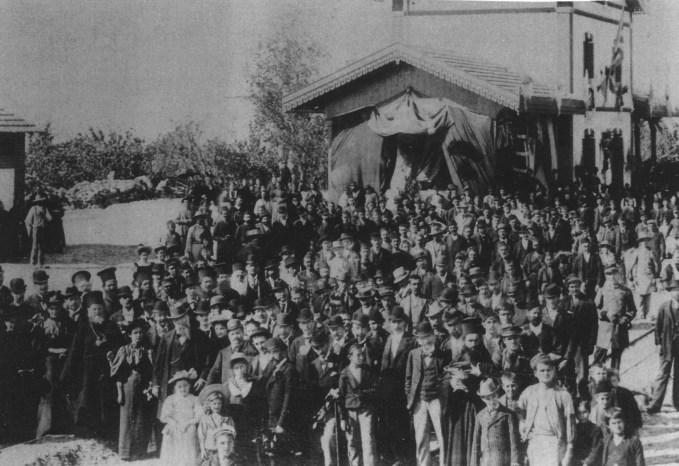 Εκδρομή Ε' και Στ' τάξης Δημοτικού Σχολείου Αγ. Βλασίου στα Πλατανίδια το 1925